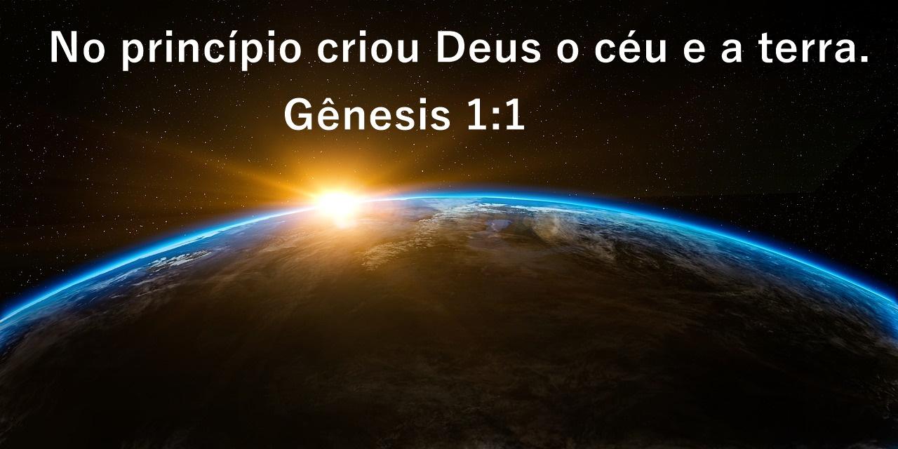 No princípio criou Deus os céus e a terra